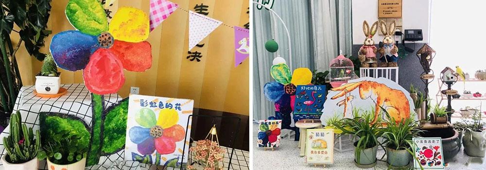 kindergarten-reading-area